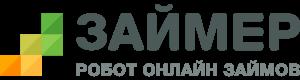 Zaymer.ru